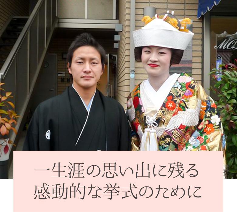 br_kitsuke_key1_sp_01